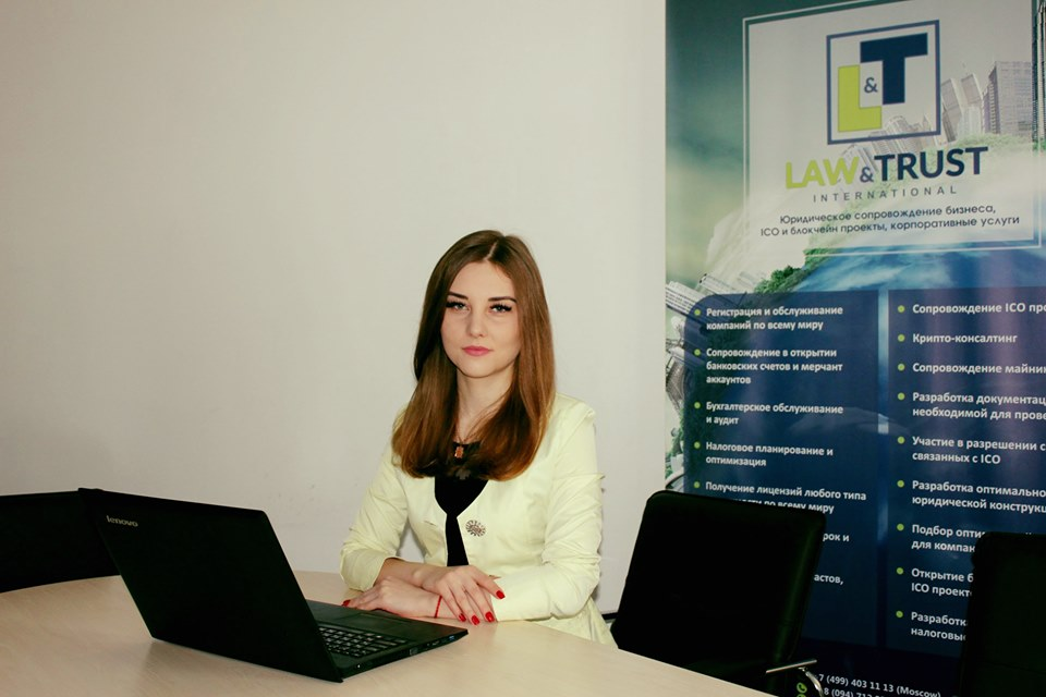 спикер вебинара Катерина Озерова