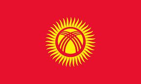 Регистрация компании в Кыргызстане (Киргизии)
