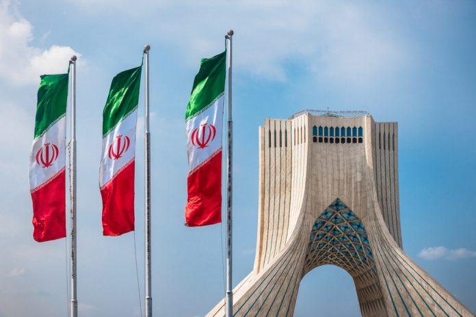 Татьяна Клименко - Бизнес в Иране. Что необходимо знать для начала работы.