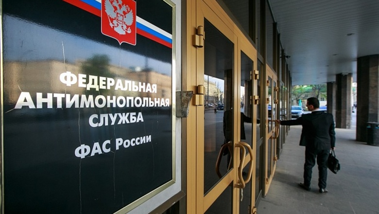 Александр Шушин - ФАС обвинила ПИК и «Яндекс» в нарушении закона о рекламе.