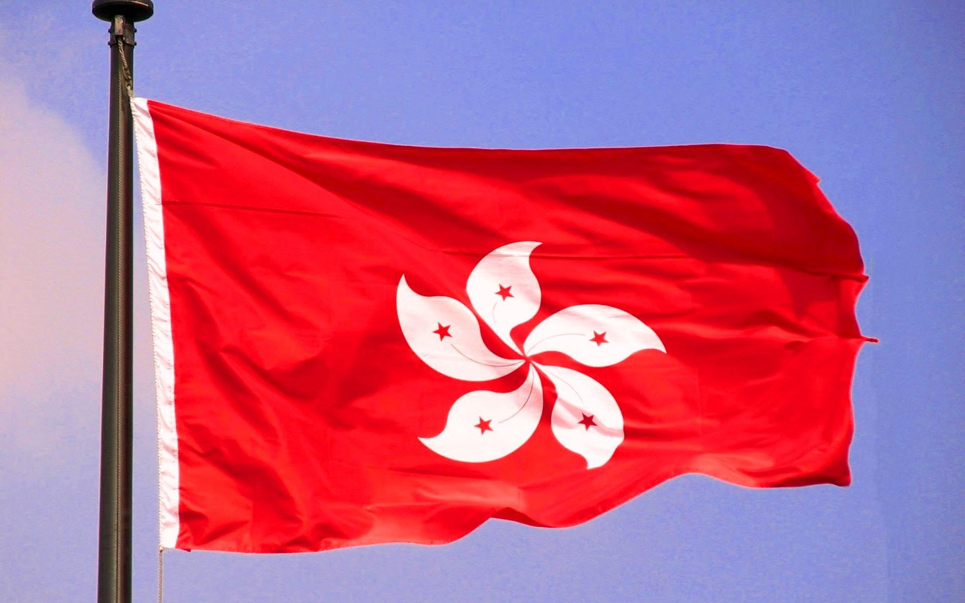 В Гонконге вводятся новые правила налогообложения на научные разработки