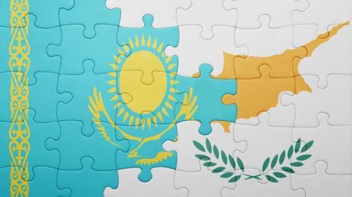 Казахстан и Кипр подписали договор об избежании двойного налогообложения