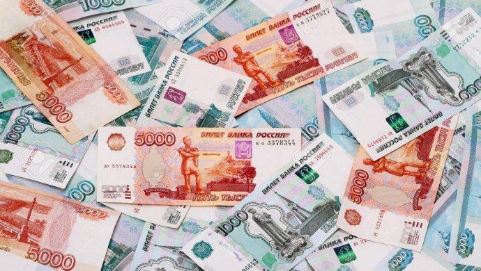 Третья волна амнистии капиталов в России