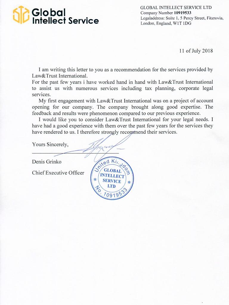 Global Intellect Service - сертификат.