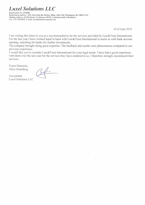 Luxel Solution LLC - сертификат.