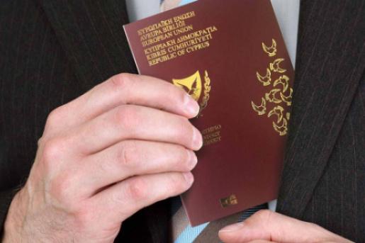 Получить гражданство Кипра россиянину, украинцу.