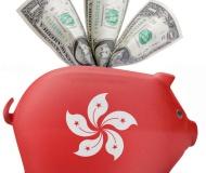 В Гонконге будет снижен корпоративный налог для средних и малых компаний