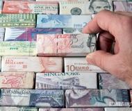 оффшорный фонд