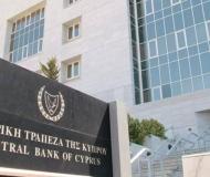 Центробанк Кипра продолжит выдавливать иностранные компании?