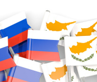 Соглашение о двойном налогообложении между Россией и Кипром все-таки подписано