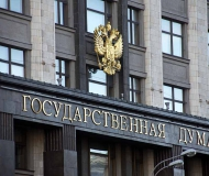 The State Duma adopted the law that divides banking licenses into two categories.