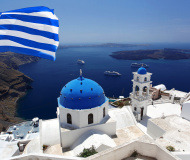 Greece Introduces Exams for Citizenship