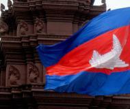 Камбоджийская криптовалюта