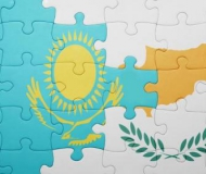 Kazakhstan and Cyprus signed an agreement on avoidance of double taxation