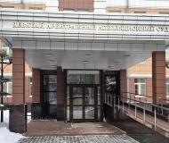 Апелляционный Арбитражный суд Москвы оштрафовал контролируемую иностранную компании за непредоставление отчета