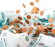 смягчение валютных ограничений