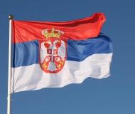 Сербию исключили из «серых списков» высокорисковых юрисдикций