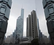 Гонконгские сервис – провайдеры должны будут получить лицензию