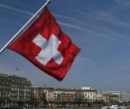 ICO - Перспектива с точки зрения швейцарского права