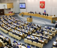 Does the State Duma of Russia bury Visa and MasterCard activities?
