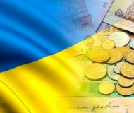 "Ukraine Adopted the Law ""On the Rules for Controlled Foreign Companies"""