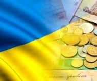 """Украина приняла закон """"О правилах для контролируемых иностранных организаций"""""""