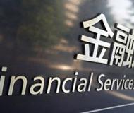 Япония ужесточает правовое регулирование криптовалют