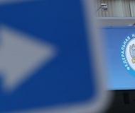 Мэн, Джерси и Гернси будут передавать информацию о счетах россиян
