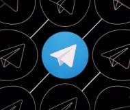 Комиссия по ценным бумагам в Телеграм