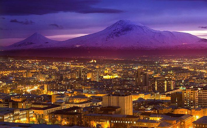 ICO в Армении
