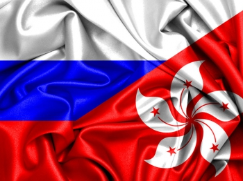 Hong Kong included Russia in the list of partners for automatic information exchange