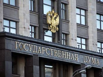 Госдумой принят закон, разделяющий банковские лицензии на две категории