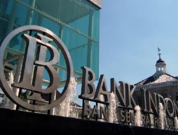 Банк Индонезии
