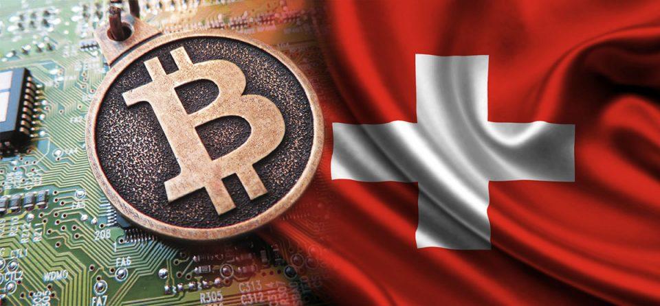 Швейцарские банки начинают открывать счета в биткойнах