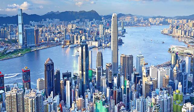 Гонконг лицензировал деятельность сервис-провайдеров