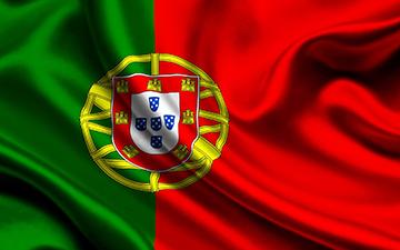 Зарегистрировать компанию в Португалии